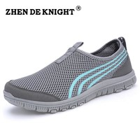 2016 Net work mesh calzado hombre Comfort Footwear lady flat trainers,male driving shoes soft sole couple daily functional shoes