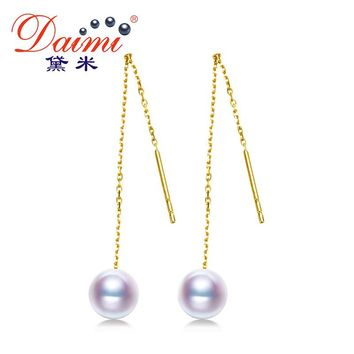 18K yellow Gold Round Pearl Drop Earrings 7-7.5mm