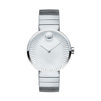 Movado | Movado Edge women's mid-size stainless steel watch with silver-toned dial | Movado US