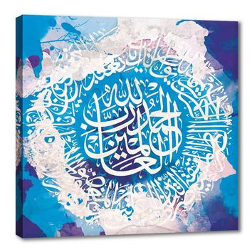 Islamic Canvas Wall Art Quotes Muslim Arabic Home Decorations Islam Prints and Posters Wall Decals Mural Art Home Decor No Frame