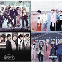 8 pcs set different designs A3 Posters KPOP BTS Bangtan Boys Paintings Wall Pictures Free shipping