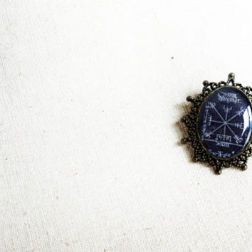 Vegvísir Sigil Compass Brooch - Icelandic Magical Stave - Viking Jewelry - Norse Jewelry - Viking Brooch - Handmade Vintage Cameo Pin Brooch