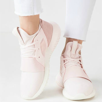 Defiant Leisure Tubular Adidas Pink Charmvip From SqFx5xwCt