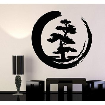 Vinyl Wall Decal Enso Tree Of Life Zen Circle Buddhism Yoga Stickers Unique Gift (1204ig)