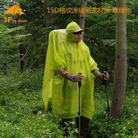 3F Ul Gear Ultralight 15D Nylon Silicone 1 Person Hiking Cycling Raincoat Outdoor Camping Mini Tarp  Multifunction Sun Shelter