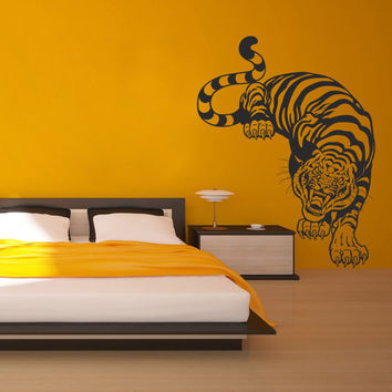 I204 Wall Decal Vinyl Sticker Art Decor Design tiger predator skin stripes aggression animal lion cheetah leopard safari africa fangs