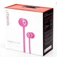 Ur Beats New fashion headset listen to music and answer the phone sports headset 1#