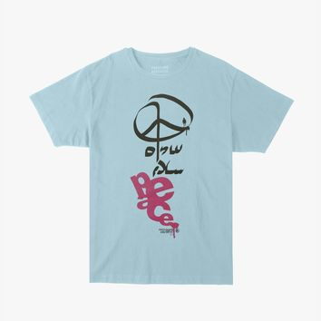 """Archives 