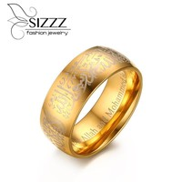 SIZZZ Rings for Men Surgical Steel Muslim God and Mohammed Charm Jewelry alliances of woman man