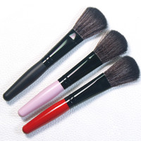 Wooden Handle Make Up Brush