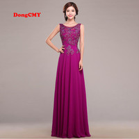 2017 New Long design Formal Gowns Color pearl Elegant V-Neck Plus Size Party Evening Dress