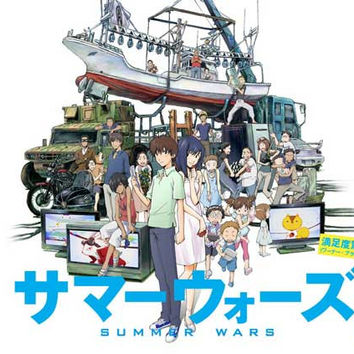 Summer Wars (Japanese) 11x17 Movie Poster (2009)
