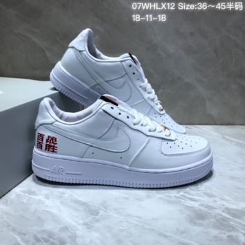 HCXX N622 Nike Air Force 1 AF1 Scorpio Off White Mutant Ever Victorious Low Skate Shoes White