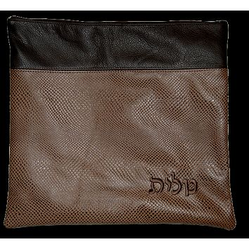 Genuine Brown Snake Leather Tallit & Tefillin Bags
