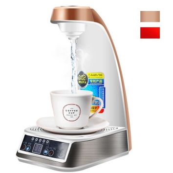 Mini Water Dispenser Electric Kettle