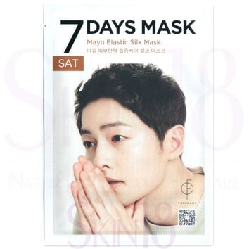 FORENCOS 7 Days Mask SAT - Mayu Elastic Silk Mask
