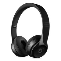 Beats by Dr. Dre Solo3 Bluetooth Wireless Foldable On-Ear Stereo Headphones w-Detachable 3.5mm Cable & Case (Black)
