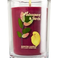 Medium Candle Mahogany & Birch