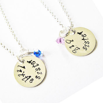 Big Sister Little Sister Necklaces, Personalized Antique Silver Hand Stamped pendant Birthstone Two Sisters Necklace, set of 2, sister gifts