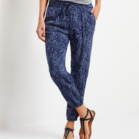 Aeropostale  Feathers Knit Cinch-Cuff Pants