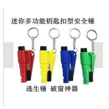 3 in 1 Rescue Tool Window Glass Breaker Seat Belt Cutter whistle Safety