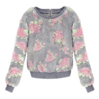 ROMWE   Floral Knitted Mohair Jumper, The Latest Street Fashion