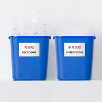 Funny Recycling Signs. Chinglish. Trash Can Signs. Rubbish / Garbage Signs. Recycling / Unrecycling