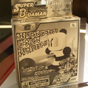 Takara 1995 Hudson Soft B-Daman Bomberman Limited Model Kit Action Figure