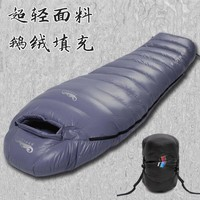 Goose down Outdoor Ultralight Mummy Type Camping Sleeping Bag