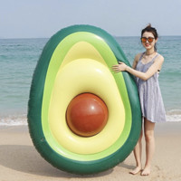 Giant Avocado 2-piece Pool Float