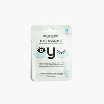 BioRepublic® Lost Baggage Under Eye Emergency Repair Mask
