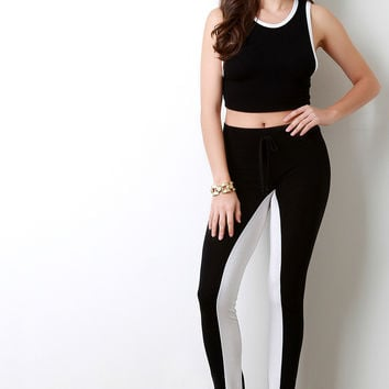 Contrast Two-Tone Jogger Pants