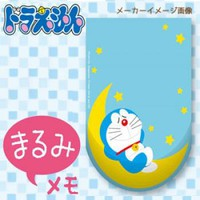 Strapya World : Doraemon Character Round Type Memo Pad (Doraemon A / Sleeping)