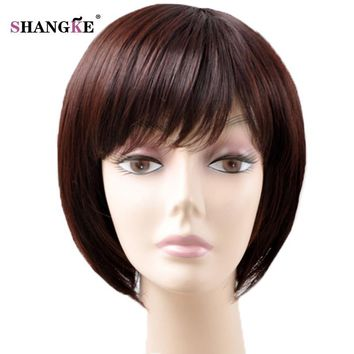 SHANGKE Short Brown Hair Wigs For Black Women Natural Synthetic Wigs For African Americans Heat Resistant Synthetic Fake Hair
