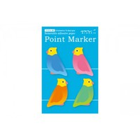 Midori Point Marker // Bird | The Journal Shop