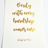 Gold Foil Print, Inspirational Islamic Quote, Wall Art Office Home decor, house warming wedding gift, rose gold teal, Eid Ramadan Hajj Quran