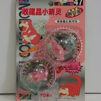 VINTAGE Pokemon Figure Set - Slowbro / Slowking