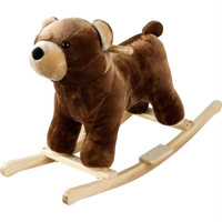 Happy Trails? Plush Rocking Barry Bear with Sounds