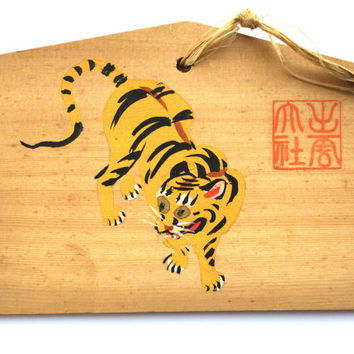 Vintage Japanese Wood Plaque - Tiger - Izumo-taisha Grand Shrine in Izumo, Shimane Prefecture E3-98 in 1966