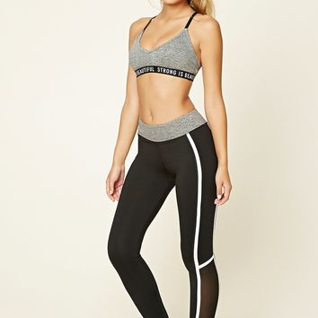 Active Contrast Leggings