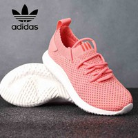 Adidas Tubular Shadow Yezzy Fashion Women Personality Knit Running Sport Shoe Sneakers Pink I-CSXY