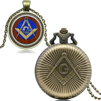 Free Mason Pocket Watch Stainless Steel