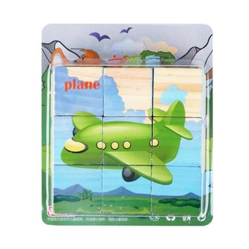 Educational Toy for Kids 3D Wooden Puzzle Jointed Board Cube Puzzle Building Block NO.11