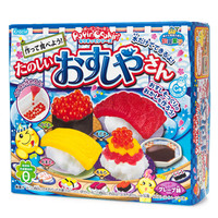 sushi taste popin cookin Kracie japanese food sweets DIY food eatable toy christmas gift 6 kinds of taste