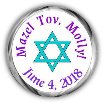 Star of David Bar or Bat Mitzvah Kisses Stickers