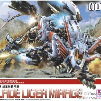 Black Knight  Hmm 1/72 ZOIDS Zoido Blade Lager Mirage  Assemble Action Figure Robot Toys