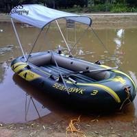 Inflatable Rubber Fishing Boat with Sunscreen for 3 People
