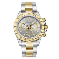 Rolex ​Stainless Steel and Yellow Gold Cosmograph Daytona Wristwatch Ref 116523