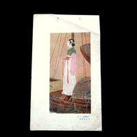Japanese Print - Vintage Print -  Japanese Woman Print - Night Singer Vintage Art Magazine Page Cut Out Small Size