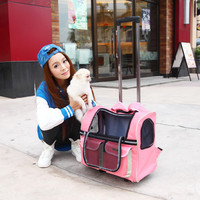 Protable Pet dog Trolley bag dog luggage stroller carrier bag with wheel small Puppy Dog Cat Travel tote bag backpack air box